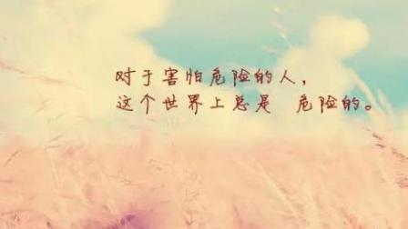 《好像掉进爱情海里》好甜蜜的歌, 送给正在恋爱的你们