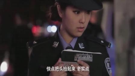 女警深夜执行扫黄任务, 没想到被抓嫖客竟是自己的男友!