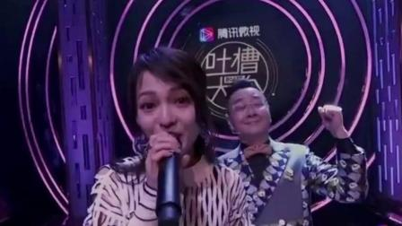 张韶涵和张绍刚搞笑合唱《欧若拉》张绍刚老师实力抢镜, 被张韶涵嫌弃!