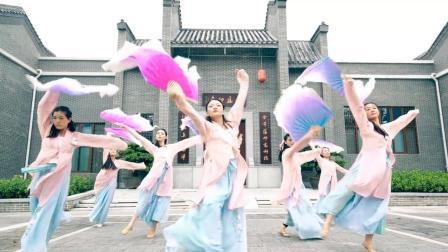 郭老师编舞的古典舞《扇舞丹青》, 动作简单但很美, 适合没基础的舞者