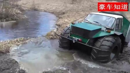 俄罗斯另类四轮车, 拉的货不多但是越野能力很强