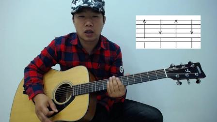 吉他扫弦教学专题 第一课《扫弦的基本动作与要领》