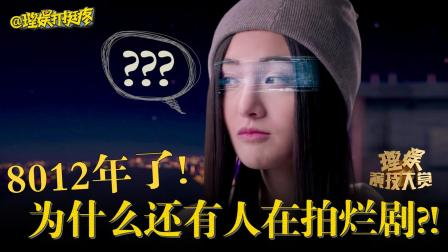 91年生Z姓小花竟给当红男明星洗内衣?