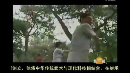 传统武术的传承者赵大元老师讲解擒拿术,真正的格斗高手!