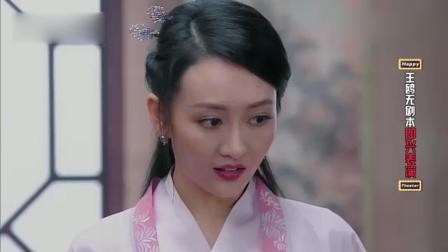 开心俱乐部: 许君聪讲粤语点菜, 自己都忍不住笑场!