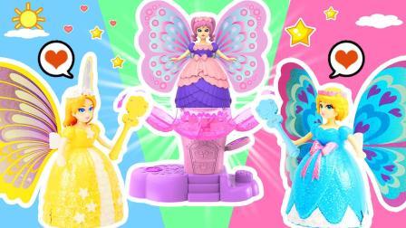 惊喜玩具蝴蝶美少女魔法花房套装玩具