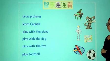 小学英语: 英语学习有方法, 教你一个小技巧, 错过可惜!