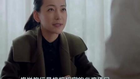 青青找陈老师请假 被同学发现老师笑了 每个人都懵了!