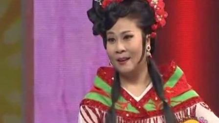 东北二人转《红娘出嫁》, 表演: 咸奎荣