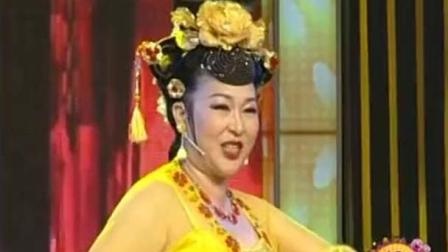 东北二人转《密建游宫》选段, 表演: 王文臣 孟丽娟