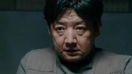 《我不是药神》张长林被抓, 却没有交代程勇, 还算有点良心