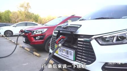 10万内纯电SUV你站哪边? 北汽新能源EX360对比元EV360