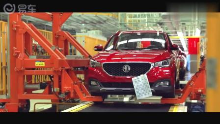 钢板的旅行见证名爵ZS如何打造一款高品质的SUV