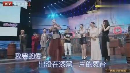 《丑八怪》这样唱 听到谭维维的四川话版 薛之谦作何感想!