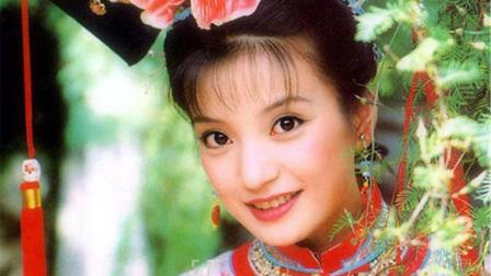 赵薇《我和上官燕》, 听完这首歌, 有没有想起曾经的故事!