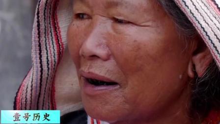 中国最后确认的少数名族, 全民族都崇拜诸葛亮, 全族只有两三万人