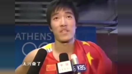 刘翔雅典奥运会疯狂夺冠, 中国田径的巅峰时刻, 解说嗓子都喊哑了