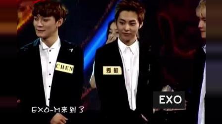 EXO综艺游戏重现, 不许笑