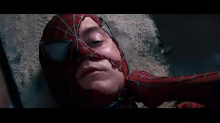 眼看蜘蛛侠就要被怪物打死了, 基友霸气登场送来一个远程助攻
