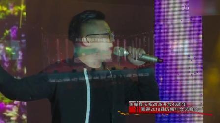 彝族新歌 男生独唱《美姑格拉》 演唱: 江石布
