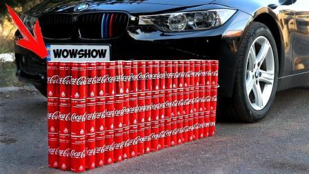 趣味实验, 汽车从一排可乐上压过会怎样? 网友: 壕无人性啊!