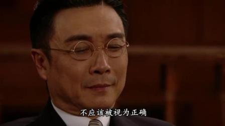 《名媛望族》法庭宣布三太太胜诉, 两人相拥, 终于打败了钟大状了