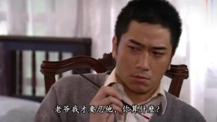 《名媛望族》三太太其实也很可怜, 一直被冷漠, 才会找疯子安慰