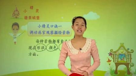 小学生作文: 孩子作文很普通, 写作没亮点! 老师教你丰富文章内容