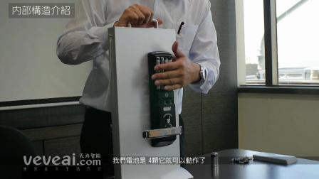 SAMSUNG 电子锁教学影片