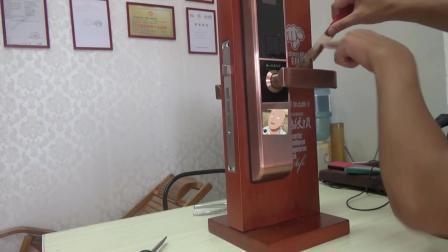 指纹锁破解以及如何选择安全的指纹锁