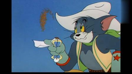 毛和老鼠: 汤姆这撩妹水平.不服不行啊!