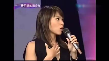费玉清和蔡健雅一起录节目, 两人在一起, 网友们称场面控制不住啊