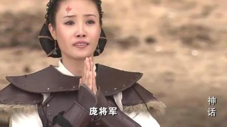 神话: 小川把飞虎队放在这种东西中, 竟被匈奴给推进战营, 引狼入室!
