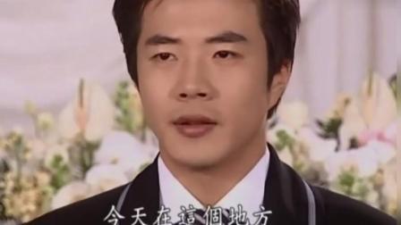 诚俊当众宣布自己马上和静书举行婚礼 韩友莉气得脸色煞白!