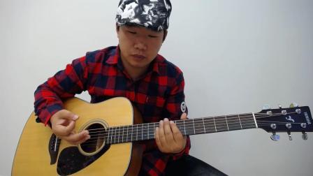 吉他扫弦教学专题 扫弦的常见问题(一)