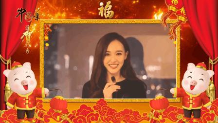 2019猪年新年拜年视频会声会影模板 公司企业年会春节晚会