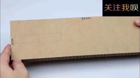 用纸板DIY口香糖自动售货机, 太有创意了, 看看他是怎么制作的