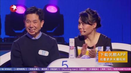 中国式相亲: 女嘉宾出场, 男嘉宾个个开始变得谦让