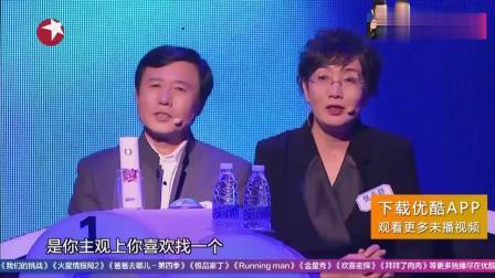 中国式相亲: 男嘉宾长得挺帅, 但被女嘉宾父母质疑年纪太小