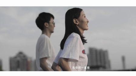 星城视觉 【L&Z】微电影