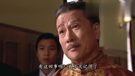 《名媛望族》董廷亨强行带康子君回去, 幸亏他及时出现救了她