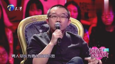 """29岁""""唐僧""""老公上台诉苦, 一开口全场大笑, 赵川都受不了了"""
