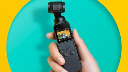 大疆发布灵眸OSMO口袋云台相机