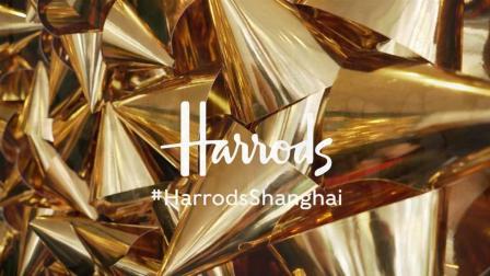 和Harrods提前过圣诞 我的第一次国内见面会