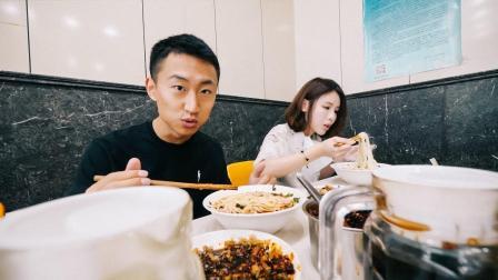 带她吃中国最好吃的面-Yellow Dude