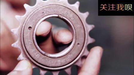自行车齿轮的妙用-不要说你把它给扔了!