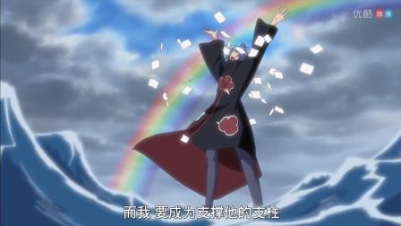 火影忍者: 小南之死。如果长门和弥彦在的话。肯定不会让小南受到欺负吧!