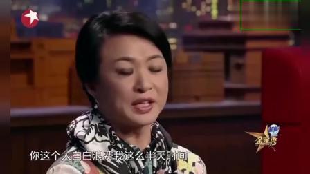 金星、沈南幽默上演中国式相亲, 这暗号对的太有意思了!