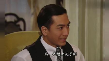 《名媛望族》饭桌上二太太迟迟未归, 三太太抱怨, 钟大状很生气!