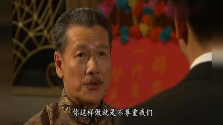 《名媛望族》凤凰登台演出, 不料被男子当场揭穿身份, 众人惊呆了!